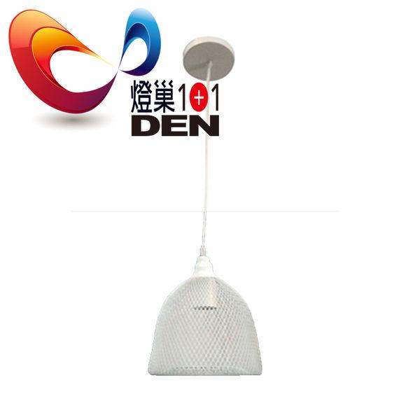 北歐摩登風 奧敦白色金屬單燈吊燈【燈巢1+1】燈具。Led居家照明。桌立燈。工廠直營批發 02081747