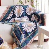 沙發巾簡約沙發毯罩床蓋毯純棉線毯子飄窗墊地中海全蓋布藝防塵套 陽光好物