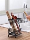 筷籠 瀝水筷籠筷子筒 家用筷子簍廚房勺子刀叉收納盒置物架【快速出貨八折鉅惠】
