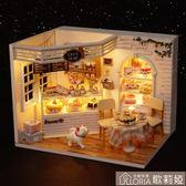 手工手工diy制作創意食玩迷你蛋糕店鋪小屋模型房子玩具 女孩禮物男生歌莉婭