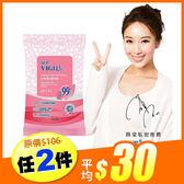 婦潔VIGILL 女性濕式衛生紙 ◆86小舖 ◆