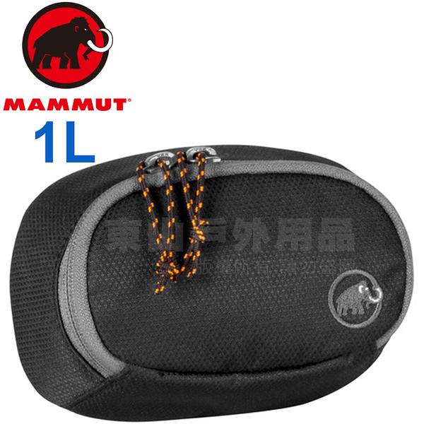 Mammut長毛象 2530-00080-0001黑 1L快拆胸前包/胸前袋 Add-on Pocket外掛登山背包/可當腰包零錢包