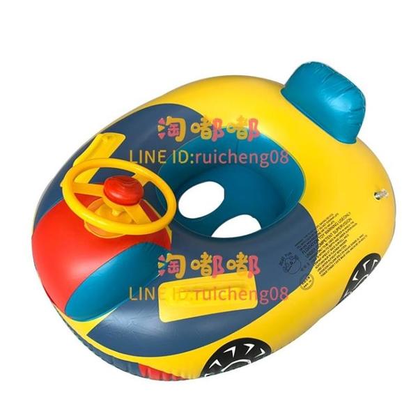 兒童坐圈游泳圈充氣坐騎座圈小孩救生圈泳圈【淘嘟嘟】