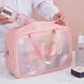 化妝包2020新款超火ins風大容量女便攜旅行防水洗漱包品收納袋盒 怦然心動
