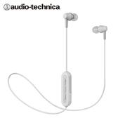 【audio-technica 鐵三角】ATH-CK150BT 耳道式藍牙耳機(白)