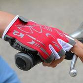 夏季男戶外騎行手套女短指登山運動鍛煉健身防滑自行車半指手套   mandyc衣間