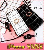 【萌萌噠】iPhone 5 / 5S / SE 簡約格子情侶款 全包軟黑邊保護殼 指環支架 帶掛繩 手機殼 手機套