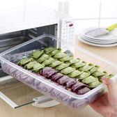 速凍不分格餃子盒塑料冰箱收納盒廚房密封保鮮盒冷凍水餃盒餛飩盒 {優惠兩天}