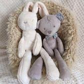 英國可啃咬小兔子安撫巾娃娃陪睡口水巾玩偶布藝毛絨玩具  卡布奇諾