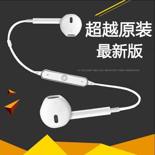 雙耳無線運動藍芽耳機入耳塞式掛蘋果7vivo華為oppo立體聲通用型 樂活生活館