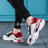 男鞋運動休閒跑步潮鞋百搭板鞋