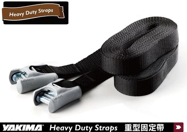 ∥MyRack∥YAKIMA Heavy Duty Straps 重型固定帶