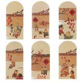 【12個】紅包春節喜慶過年紅包袋豬年【極簡生活館】
