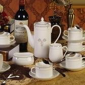 下午茶茶具組合含咖啡杯+茶壺-6人簡約歐式陶瓷茶具4色69g46【時尚巴黎】
