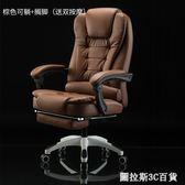 電腦椅家用辦公椅轉椅老板椅電競椅現代簡約靠背書房游戲坐椅子 【圖拉斯3C百貨】