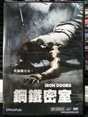 挖寶二手片-P01-422-正版DVD-電影【鋼鐵密室】-艾斯維德金 朗嘉諾奈歐莉
