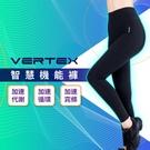 VERTEX有機鍺烯雙能量智慧循環保健美型褲 X 1_美鳳有約推薦