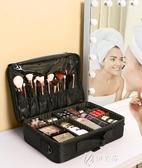 化妝收納包 大容量化妝包女便攜旅行化妝品收納包ins風超火跟妝師化妝箱手提 伊芙莎