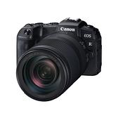 Canon EOS RP + RF 24-240 mm F4-6.3 IS USM 單鏡組 無反全幅 公司貨 微單眼 晶豪泰3C 高雄 專業攝影