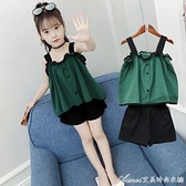 童裝女童夏季套裝2021新款套裝中大童韓版夏季吊帶短褲兩件套洋氣 快速出貨
