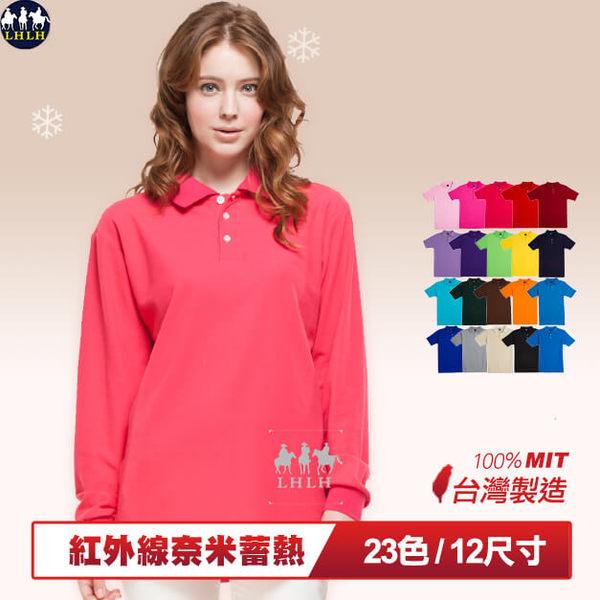 中大尺碼 女長袖polo衫 發熱衣 深桃紅