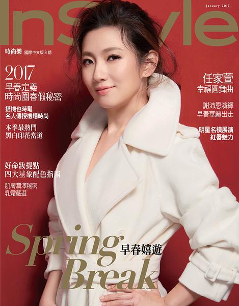 InStyle時尚樂 雜誌 一年12期(月刊)