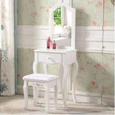 (超夯免運)歐式梳妝台簡約小戶型梳妝櫃 臥室網紅化妝桌現代迷你化妝台組裝xw