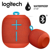 【logitech 羅技】 UE WONDERBOOM 藍芽喇叭 紅色【送 ZZZZSW124 攜行水壺(送完為止)】