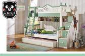 【大熊傢具】HeH 333 地中海兒童床 上下床 雙層床 挑高組合床 高低子母床 帶抽托床 三層組合床