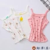 買1送1 吊帶背心兒童純棉內穿打底夏季薄款無袖吊帶衫【淘夢屋】