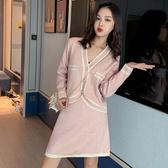 超殺29折 韓國小香風針織氣質時尚套裝長袖裙裝