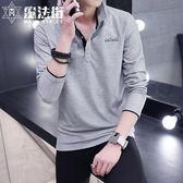 秋季男士薄款T恤長袖純棉襯衫帶領子衣服男裝青年翻領打底polo衫 魔法街
