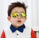 兒童太陽鏡男童偏光小孩蛤蟆眼鏡防紫外線眼睛女童寶寶親子墨鏡潮