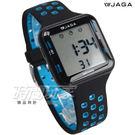 JAGA(捷卡)科技時尚運動型電子錶-M1179C-AE(黑藍)