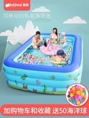 盈泰充氣游泳池家用加厚小孩嬰兒家庭超大泳池戶外大型兒童水池 萬聖節全館免運 YYP