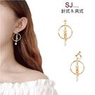 素簡手作《L178》韓國耳環不對稱垂墜耳環耳夾