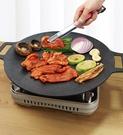 烤盤 韓國烤肉鍋烤盤麥飯石家用雙耳鐵板燒...