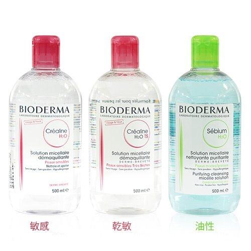 Bioderma 敏感/油性/乾敏 潔膚水 500ml【BG Shop】FG網友評鑑特優商品!潔膚液