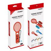 [哈GAME族]滿399免運費●一組兩入●Switch NS DOBE TNS-1843 Joy-Con用網球拍 瑪利歐網球專用