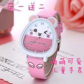 兒童手錶 簡約清新兒童手錶可愛女孩防水學生休閒百搭電子錶 麻吉部落