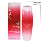 Shiseido 資生堂 紅妍肌活潤眼修護露 15ml - WBK SHOP