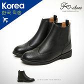 靴.雕花卻爾西短靴-FM時尚美鞋-韓國精選.Conversion