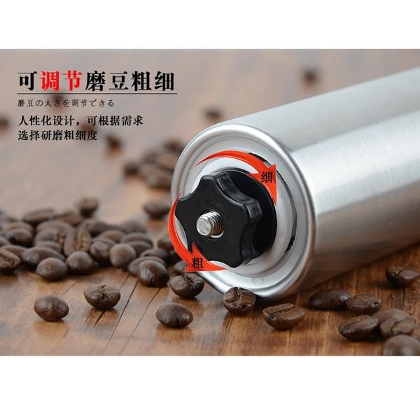 【NF093】不鏽鋼手搖磨豆機 可擕式 不銹鋼手搖磨豆機 咖啡豆研磨機 手動磨咖啡機