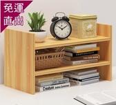 書架 桌上現代簡約置物架創意桌面書櫃學生收納架省空間簡易書架【快速出貨】