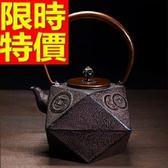 日本鐵壺-財源滾滾南部鐵器鑄鐵茶壺 64aj27[時尚巴黎]