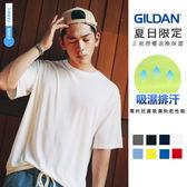 運動上衣 GILDAN經銷 吸濕排汗 美規專利抗菌圓領T 短袖上衣 【GD42000】
