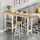 簡約現代客廳隔斷吧台桌帶櫃靠墻高腳桌椅家用酒吧台奶茶店餐桌 3CHM