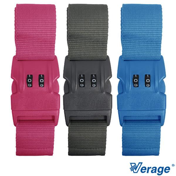 快樂旅行【Verage】 二碼行李箱束帶*灰、粉、水藍 389-5131