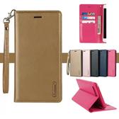 SONY XA2 Ultra XA2 L2 手機皮套 隱形磁扣 休眠 內軟殼 插卡 支架 防水 防塵 附掛繩 Hanman皮套