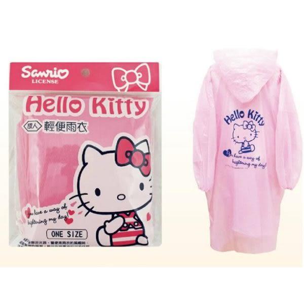 【金玉堂文具】Hello Kitty 兒童/成人 輕便雨衣 粉紅色 PKT684 PKT